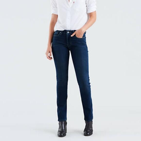 taille 40 48dba e601f Levi's 712 Slim Jeans straight leg NWT